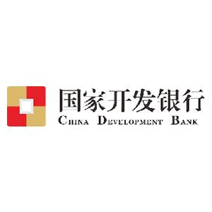 Logo China Development Bank