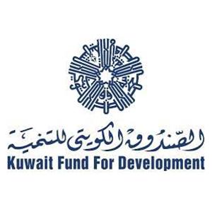 Logo Fonds Koweit
